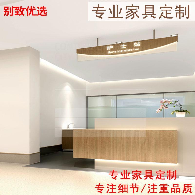 定製供應商醫院傢具 1