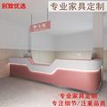 定製供應商醫院傢具 2