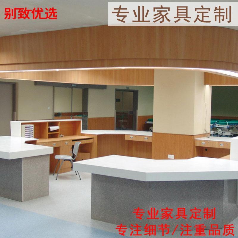 定製供應商醫院傢具 3