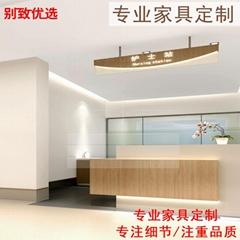 醫院傢具生產廠家醫用辦公傢具定製