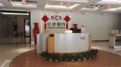 邮政银行大堂经理接待台银行办公