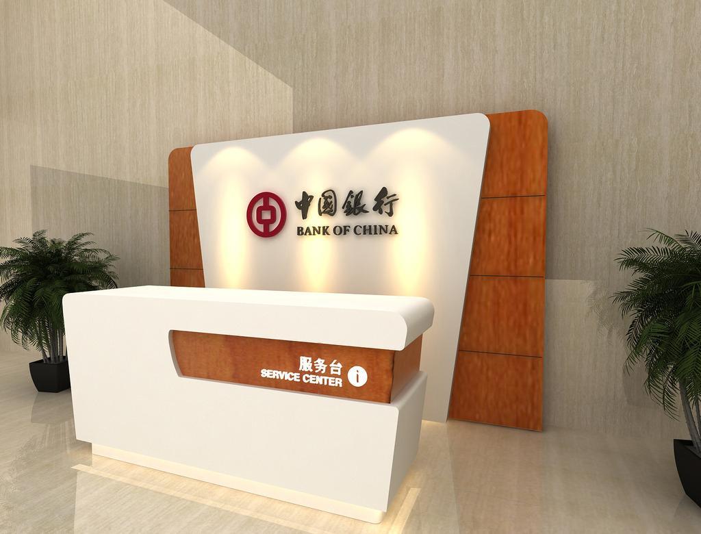 郵政銀行大堂經理接待臺銀行辦公傢具 4