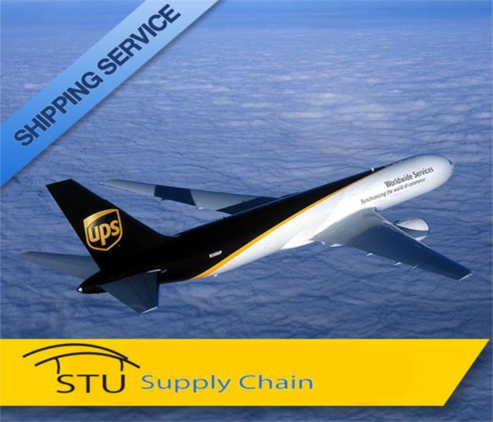 青岛港到美国休斯敦西雅图港整柜散货到港双清服务 1