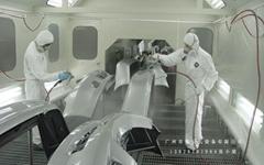 汽車保險杆噴漆設備