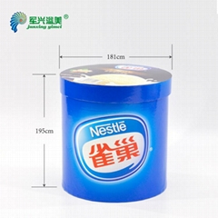 Design by your requirements food container