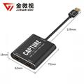金微視 hdmi轉usb3.0HDMI一路環出OBS手游主機遊戲錄播高清採集卡 2