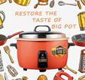 Big Pot Classic Series of commercial