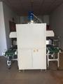 东莞电源沥青快速熔胶灌胶机