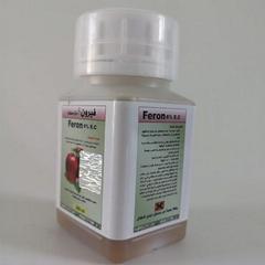 2.0% Emamectin Benzoate+5.0% Lufenuron EC