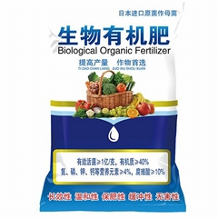Bio-Organic Fertilizer