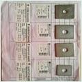 Square Flat washer Din125 Metal Flat Washer
