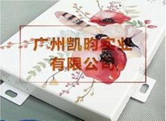 廣州藝朮全鋁3D彩繪吊頂天花鋁扣板