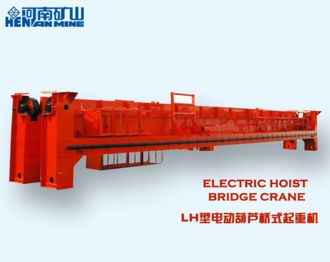 全自动化型LH型电动葫芦双梁起重机1/2/3/5/10/16/20/32吨 3