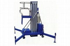 250KG-9/20/30m SHJ11 hydraulic lifting platform
