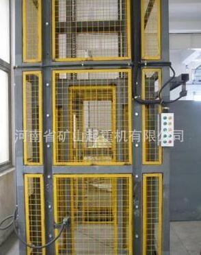 電動葫蘆簡易貨梯用電動葫蘆 1