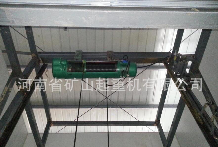 电动葫芦简易货梯用电动葫芦 2