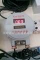 BQG-FB-‖型(雙粱)防爆起重量限制器 4