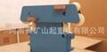 多级管式滑触线集电器 JDR4-16/40 高低脚转弯 1