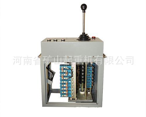 HQK-C4旋轉式聯動控制台  1