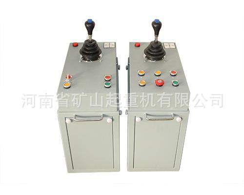HQK-C4旋轉式聯動控制台  2