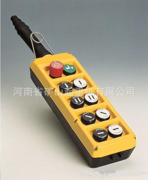 电动葫芦双排控制手柄 2