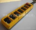 電動葫蘆雙排控制手柄 3