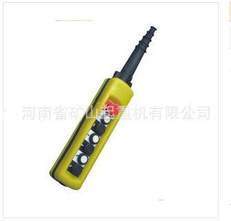 防尘防雨型COBP系列控制按钮手柄 1