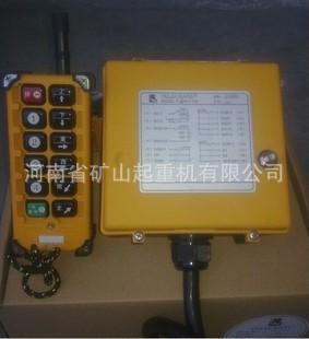 起重机遥控器/工业遥控器/行车遥控器 F23-A++ 2