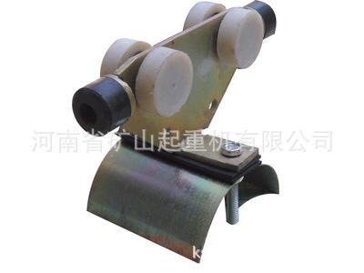 C型电缆滑轨滑车/ HXDL 1