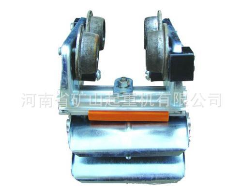 河南矿山CH-2电缆滑车 尾车 起重机配件 5