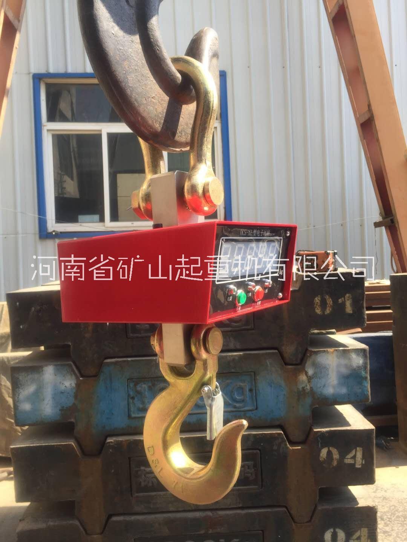 电子吊秤 OCS起重机吊钩电子秤直视电子秤 无线电子秤 3