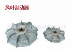 1/2/3/5吨CD电动葫芦电机风叶制动轮