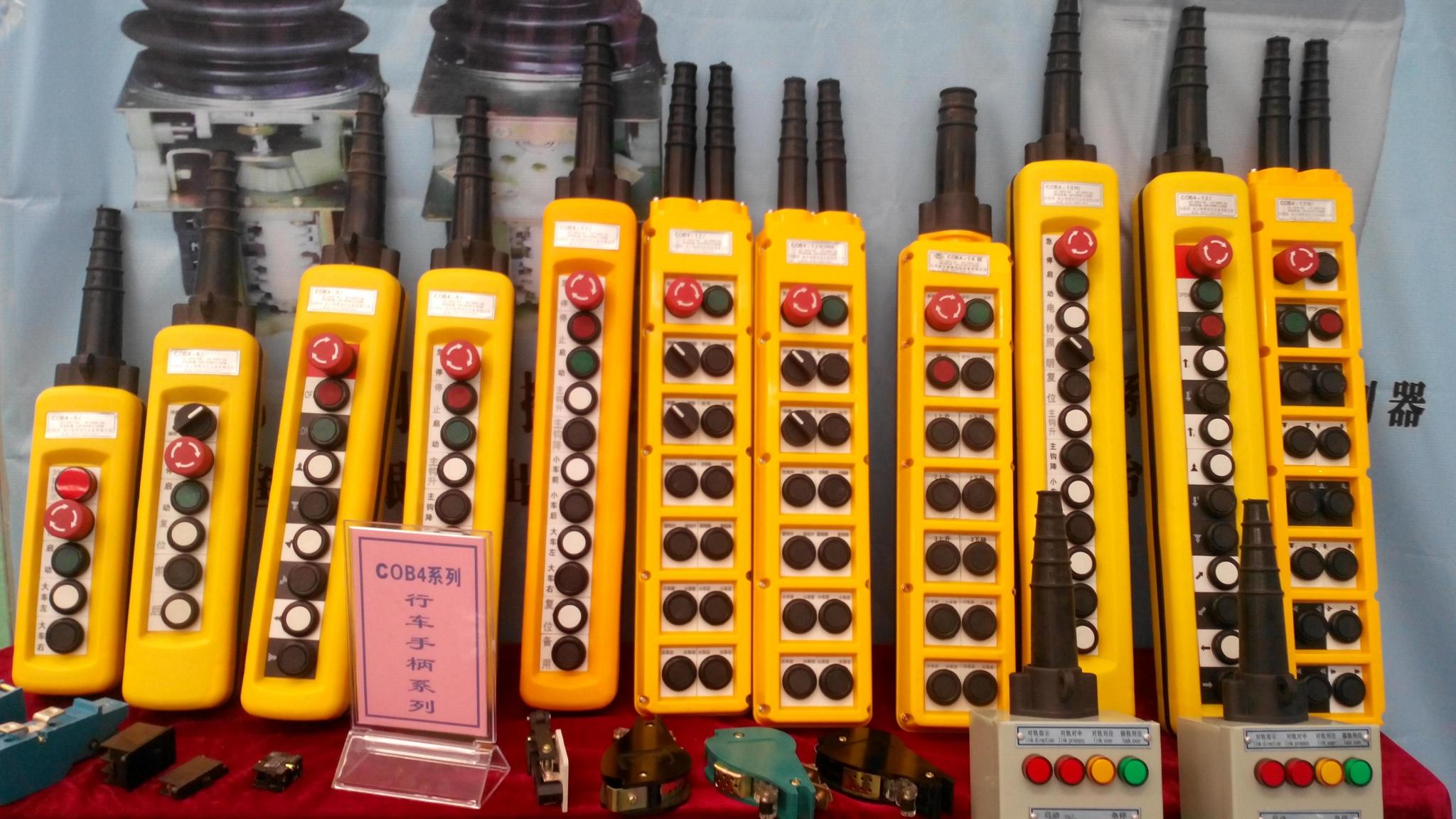 起重机用控制盒控制按钮 COB系列 XAC系列  各种型号均有现货 2