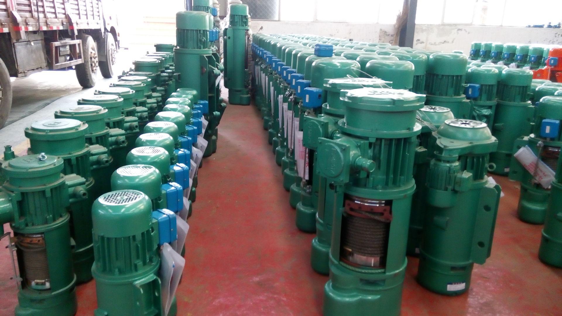 16噸電動葫蘆單速CD16T起升高度6/9/12/18/24/30米 2