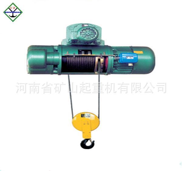 HB型三級防爆鋼絲繩電動葫蘆生產廠家 1