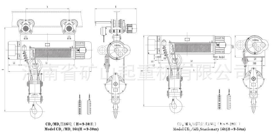 2-30t单速钢丝绳电动葫芦 4