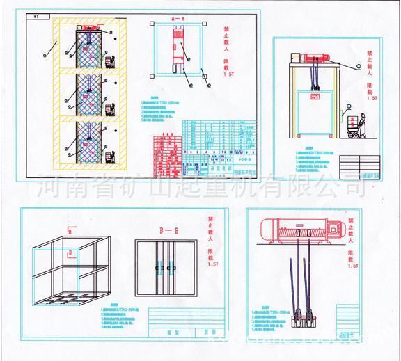 电动葫芦简易货梯用电动葫芦 5