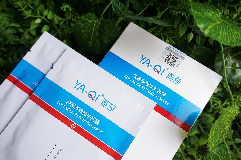 雅奇-膠原多效修護面膜 1