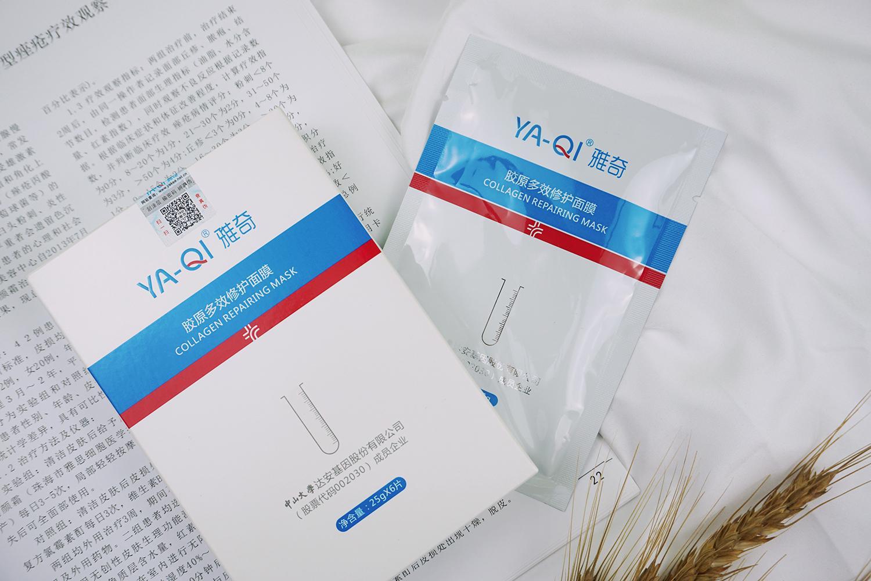 雅奇-膠原多效修護面膜 3