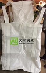 cement jumbo bag with lamination jumbo bag