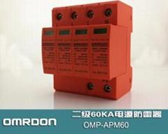 60KA电源浪涌保护器