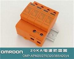 20KA电源防雷器