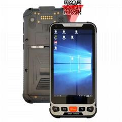 sincoole 5 inch win10 handheld terminal +2D