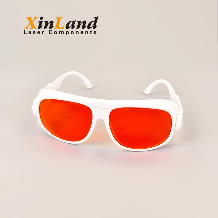 New Hottest Lightweight Eye Protection Glasses Laser Safety Goggles 1