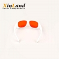 New Hottest Lightweight Eye Protection Glasses Laser Safety Goggles 4