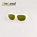 Cosmetology Multiwavelength Eye Protection Goggles Laser Glasses Cosmetology Mu 2
