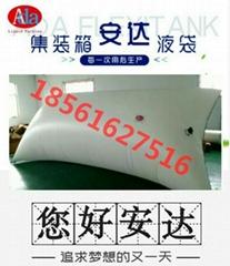 油脂和化工液体集装箱液袋