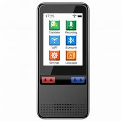 Pocket 75 Languages WiFi Portable Voice