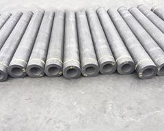 Handan Graphite Electrode Factory