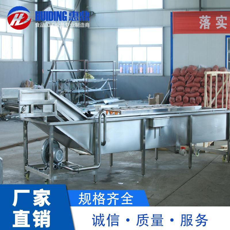 惠鼎牌清洗設備 土豆山藥毛輥清洗機 草莓黃桃氣泡清洗機 3
